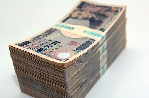 「目的」が決まれば1000万円は貯まる!貯金や節約を成功させる「重要な秘訣」とは「目的」が決まれば1000万円は貯まる!貯金や節約を成功させる「重要な秘訣」とは